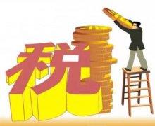 注册公司资本认缴和实缴有什么区别,你了解多少?