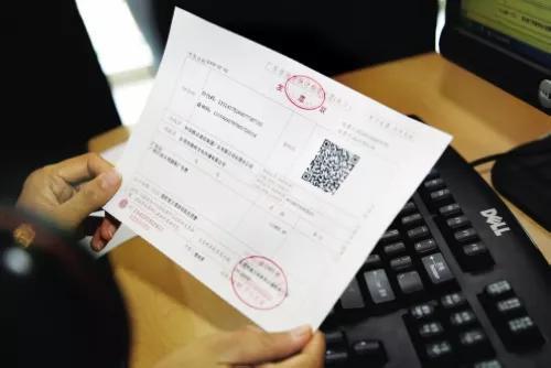 哪些通行费、旅客运输票据可以抵扣进项税?