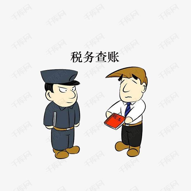 8月1号起,税务稽查有新规
