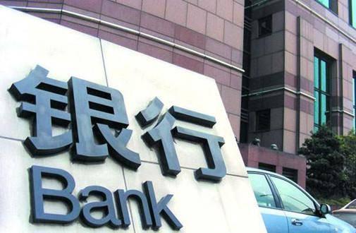 注册公司容易了,银行开户却变难了?你知道原因不?